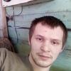 Саня, 22, г.Кудымкар