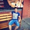 Viktor, 25, г.Усть-Лабинск