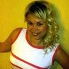 Диля, 34, г.Озерск