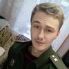 Sergei, 16, г.Богородицк