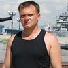 Славка, 32, г.Калининец