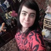 Екатерина, 27, г.Серпухов