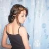 Алина, 25, г.Уинское