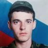 Олег, 33, г.Невинномысск