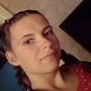 Лера, 23, г.Новосибирск