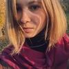 Кристина, 23, г.Нижний Часучей