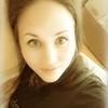 Елена, 23, г.Бугуруслан