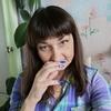 Евгения, 42, г.Нижний Тагил