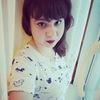 Екатерина, 26, г.Порецкое