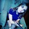 Людмила, 20, г.Селенгинск