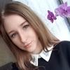 Настя, 17, г.Альметьевск