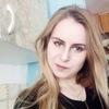 Татьяна, 26, г.Кавалерово