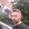 Дим, 44, г.Владивосток