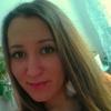 Галина, 23, г.Первомайский
