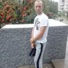 Руслан, 36, г.Лесозаводск