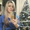 Наталья, 37, г.Павловск