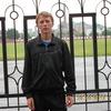 Алексей, 28, г.Аркадак