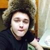 Альберт, 18, г.Амурск