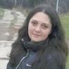 Кристина, 29, г.Белоусово