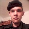 Валерий, 26, г.Улан-Удэ