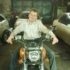 Дмитрий, 42, г.Черногорск