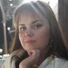 Оленька, 42, г.Красноярск