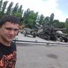 Макс, 28, г.Романовка