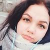Мария, 22, г.Сталинград