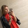 Валерия, 29, г.Сургут