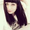 Alina, 20, г.Каневская