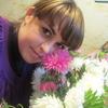 Ксения, 31, г.Краснозерское