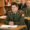 Роман, 25, г.Гремячинск