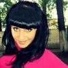 Дарья, 22, г.Тамбовка