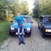 Денис, 20, г.Апшеронск