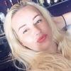 Юлия, 35, г.Тутаев
