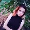 Вика, 18, г.Борское