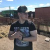 Евгений Ломакин, 24, г.Трехгорный