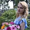 Maria, 22, г.Юрьев-Польский