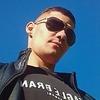 Дмитрий, 23, г.Чебоксары
