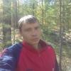 Андрей, 27, г.Гусиноозерск