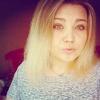 Юлия, 21, г.Кострома