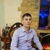 Евгений, 26, г.Черемхово