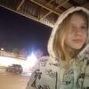 Виктория я, 16, г.Воронеж