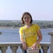 София 30 Пермь