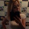 Анастасия, 26, г.Зверево