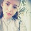 Алина, 18, г.Нижний Тагил