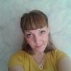 Маргарита, 30, г.Ильинский (Сахалин)