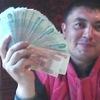 Рустам, 31, г.Туймазы