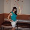 Елена, 25, г.Тацинский