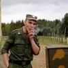 Андрей, 23, г.Новый Оскол